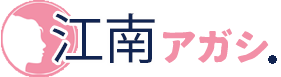 エスコートアガシ Best of  江南アガシ 〜ソウル限定〜